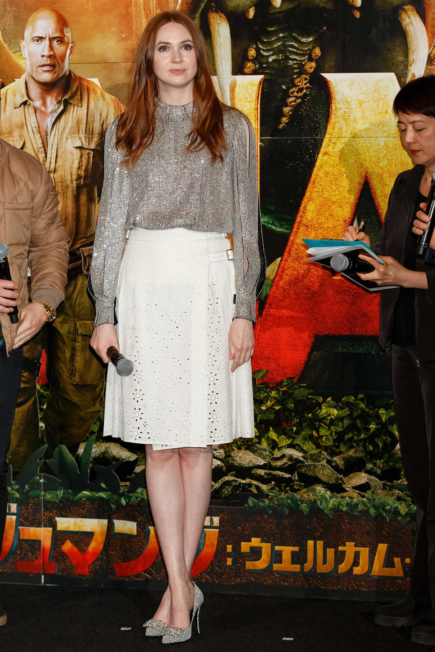 Karen Gillan at Jumanji Welcome to the Jungle Special Screening in Tokyo 03/14/2018