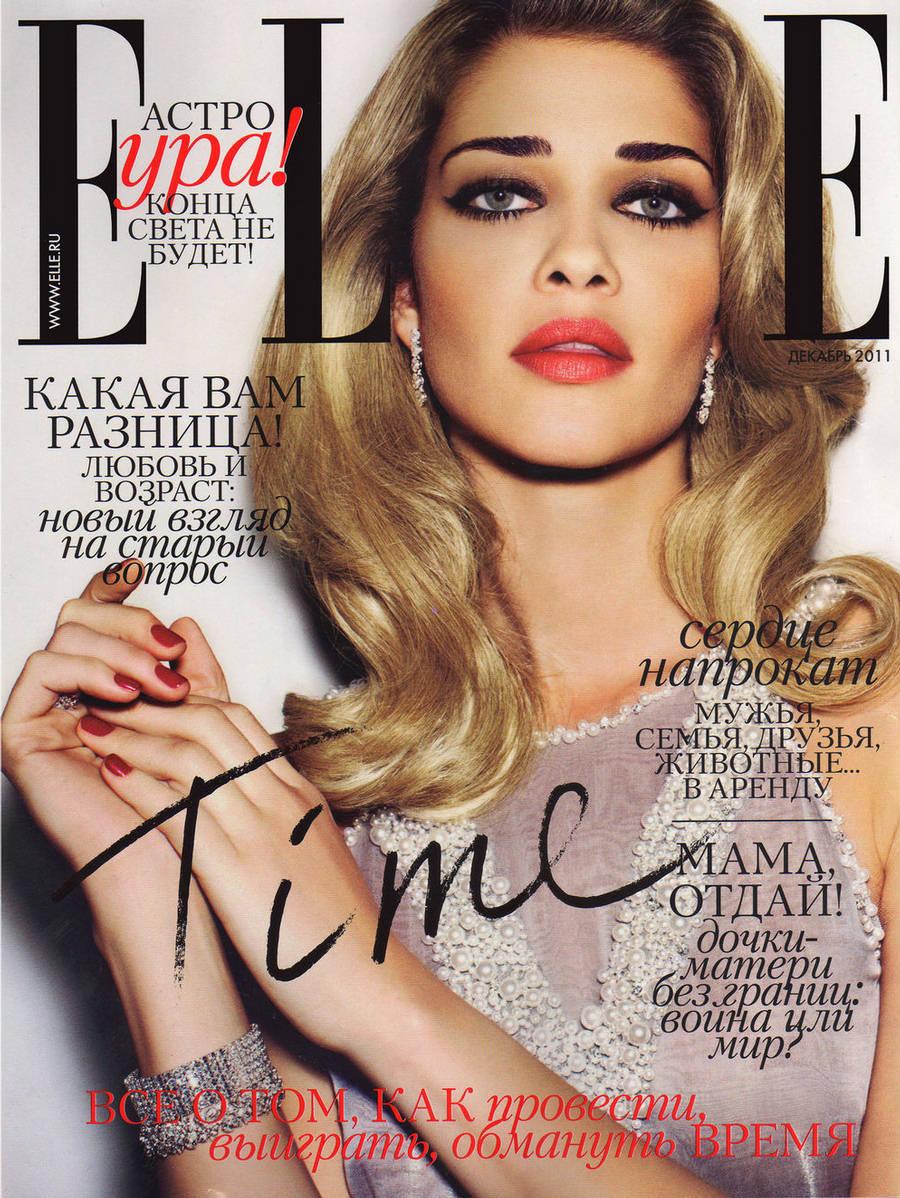 Ana Beatriz Barros Elle Magazine Russia