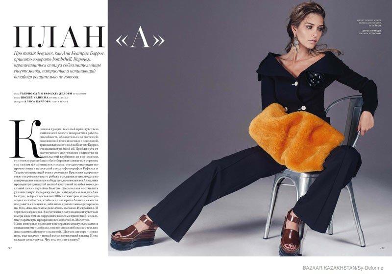 Ana Beatriz Barros Harpers Bazaar Kazakhstan