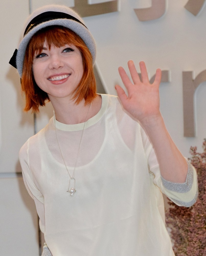 Carly Rae Jepsen at Narita International Airport in Chiba