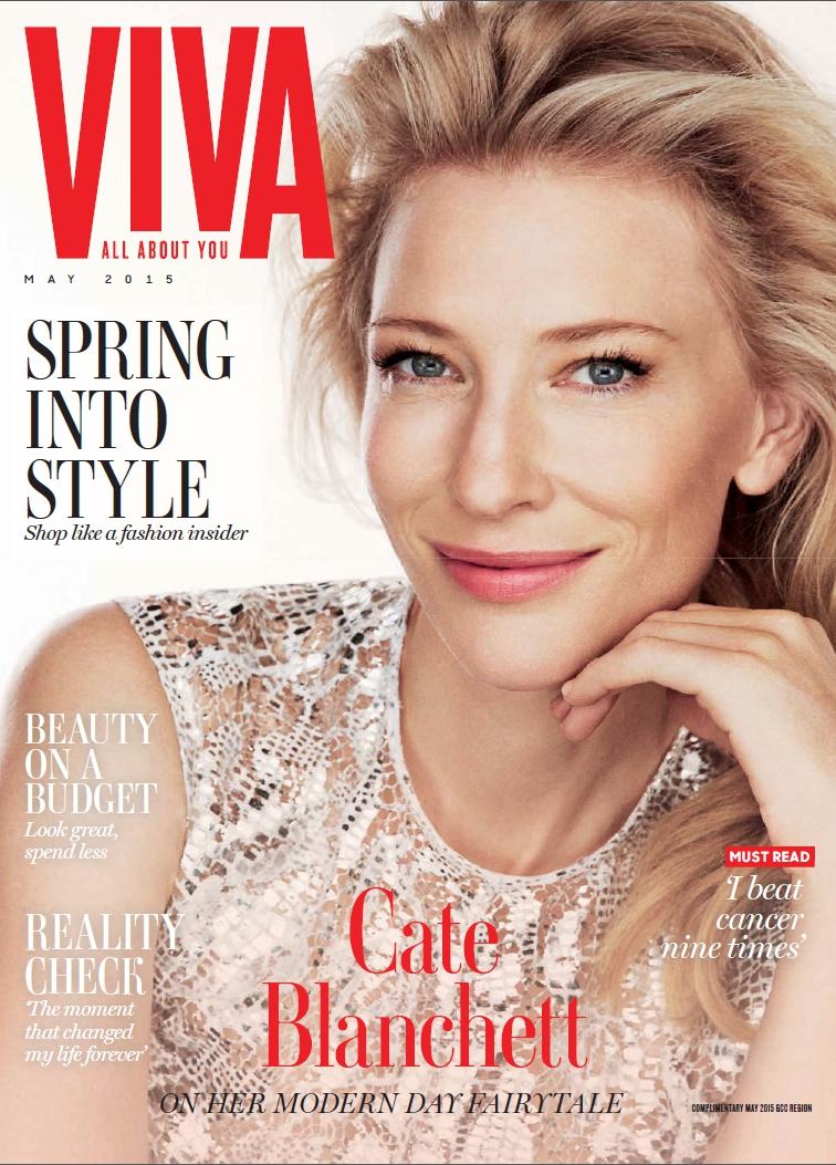 Cate Blanchett VIVA Magazine Middle East