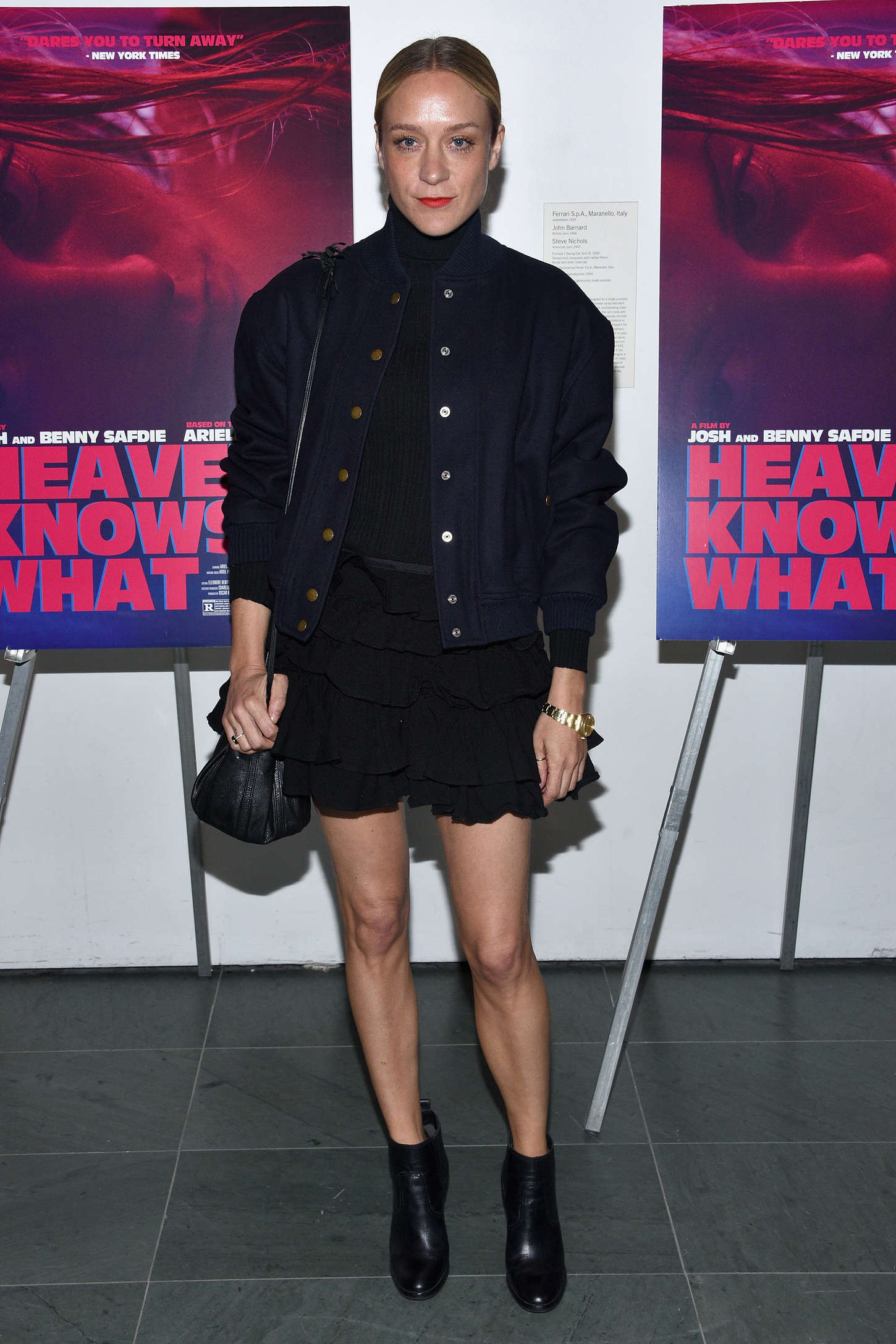 Chloe Sevigny Heaven Knows What Premiere in New York