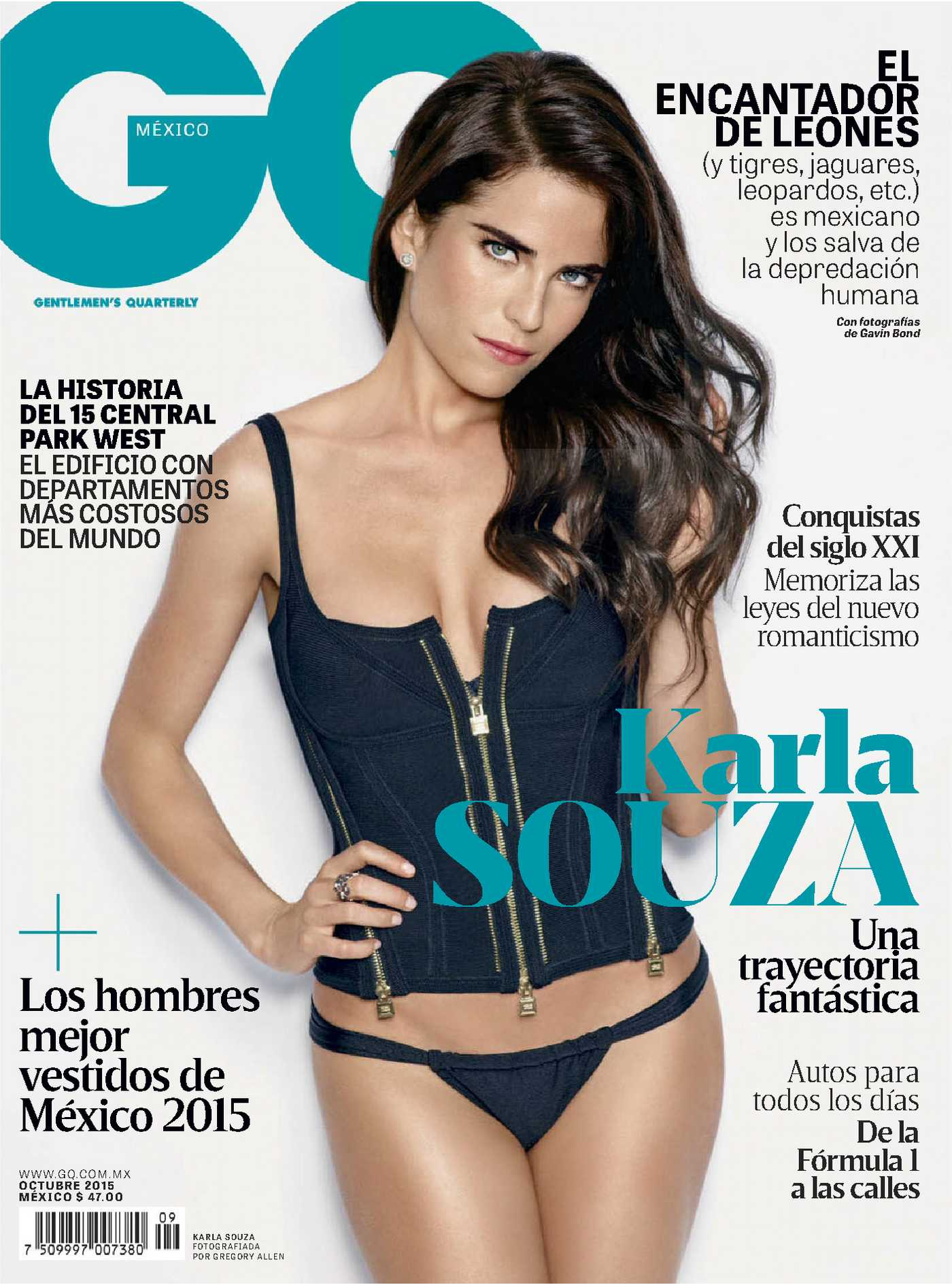 Karla Souza GQ Mexico Magazine