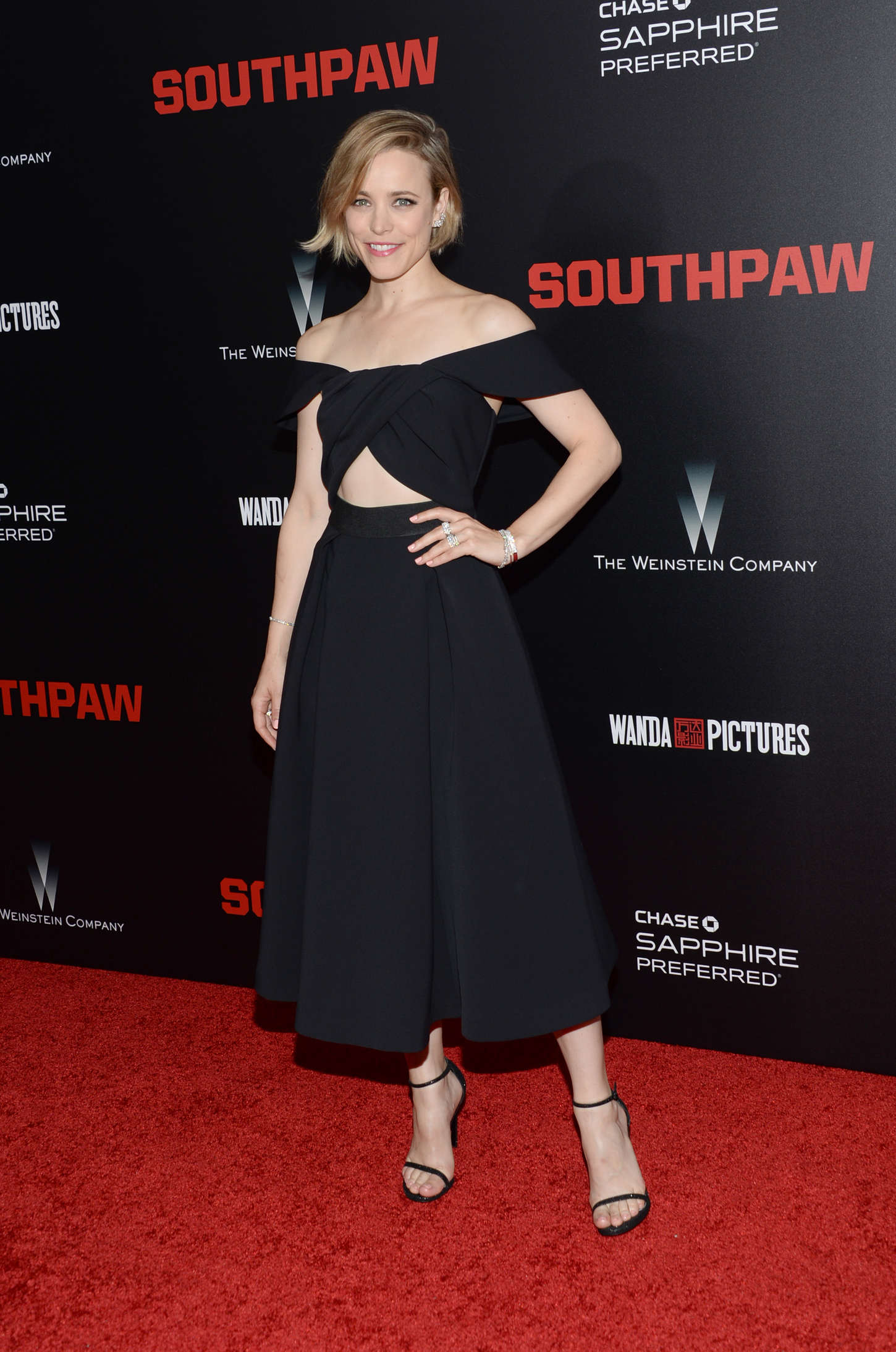 Rachel McAdams Southpaw Premiere in New York