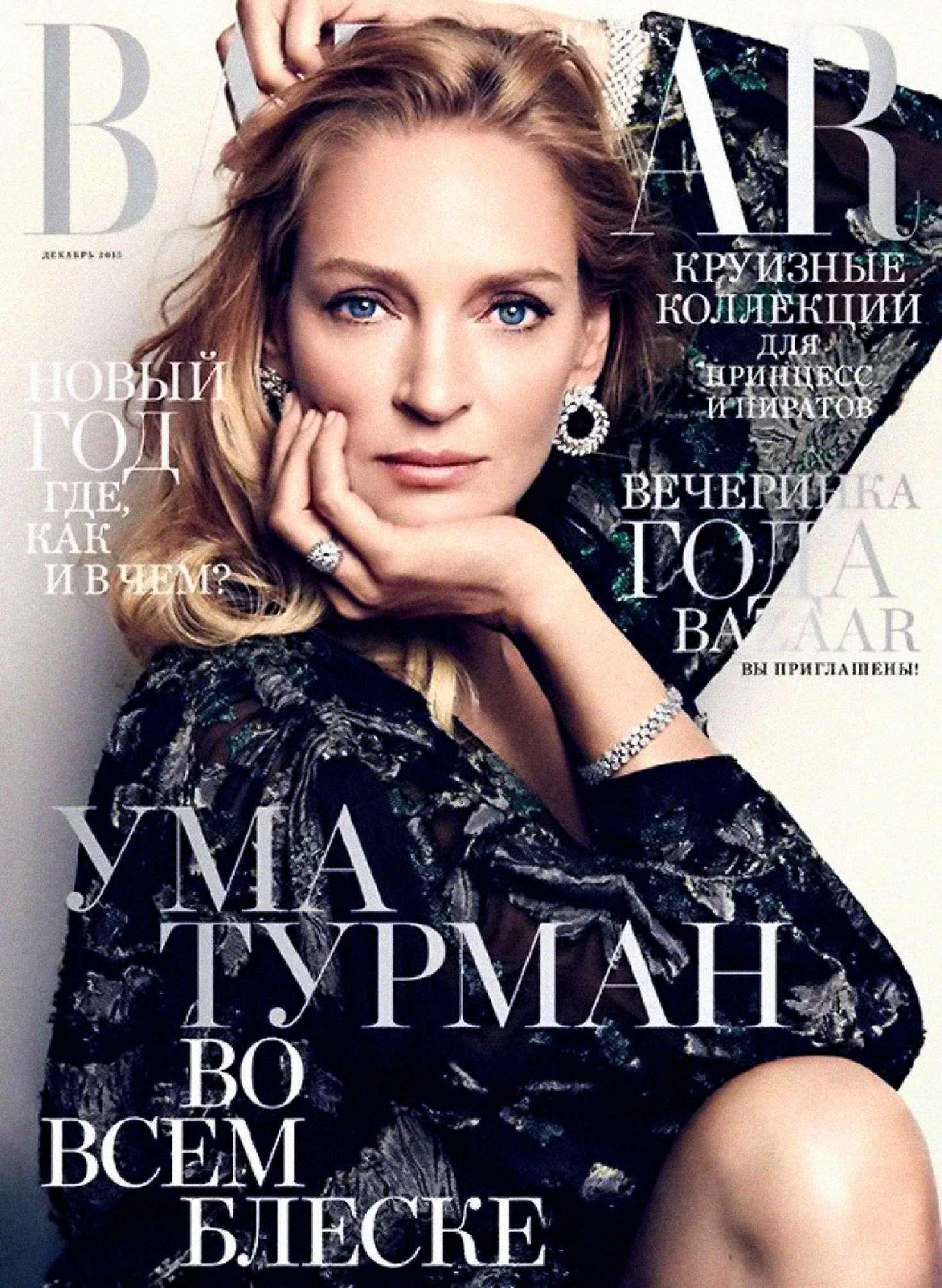 Uma Thurman Harpers BAZAAR Russia Magazine